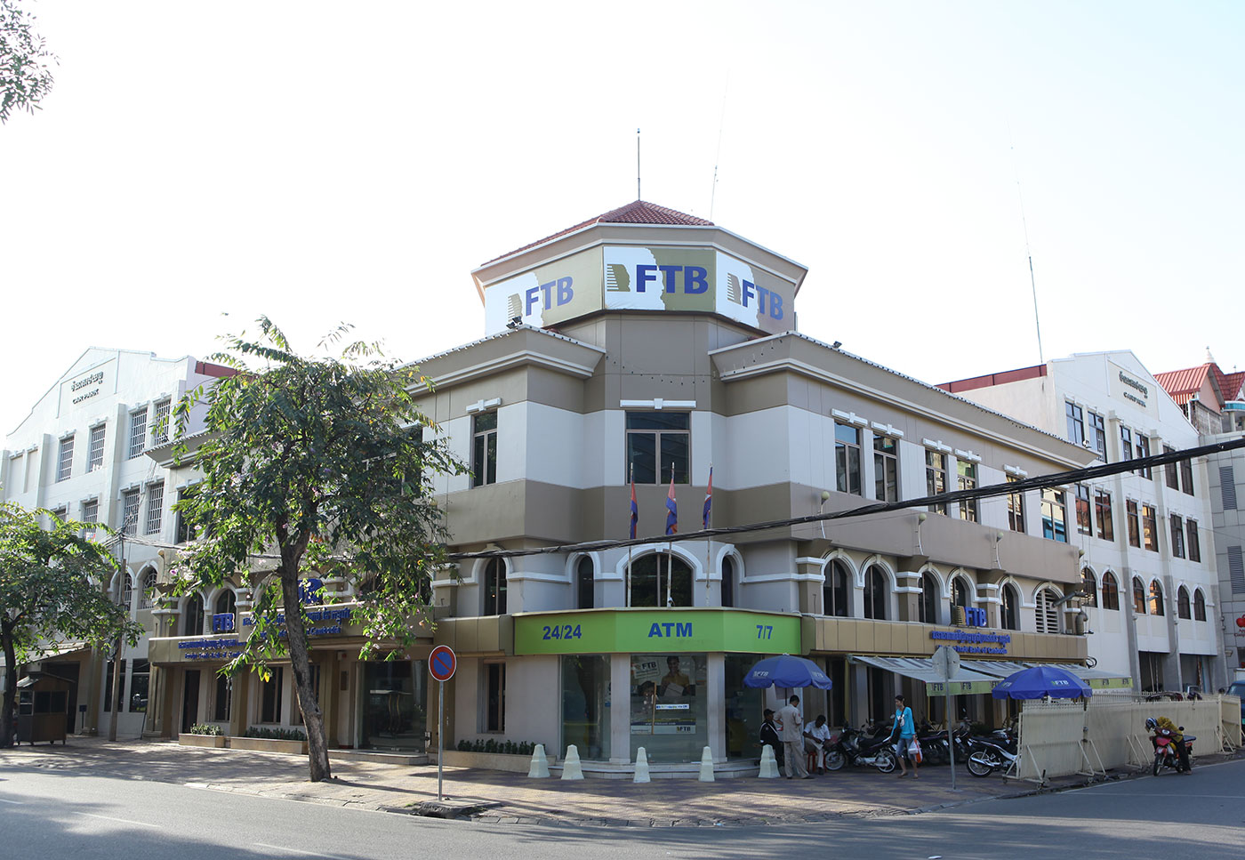 Foreign Trade Bank of Cambodia